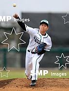 Atsuki Taneich