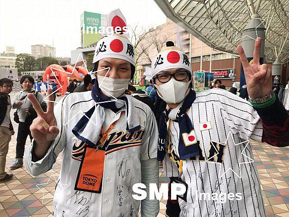 Team Japan Fans