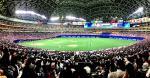 Nagoya Dome Japan